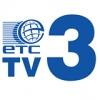 ETC TV3