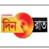Channel Dinraat Bengali