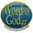 Word of God - RU