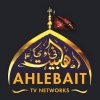 Ahlulbayt Satellite